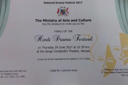 National Drama Festival 2017 Hindi