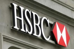 job vacancy HSBC Bank Mauritius 2018